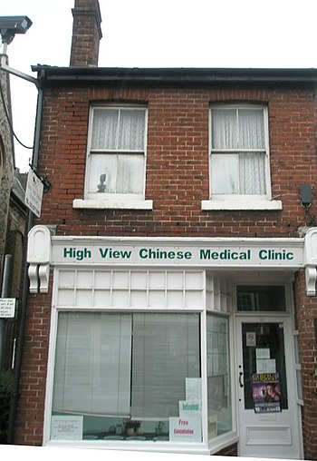 English: High View Chinese Medical Clinic