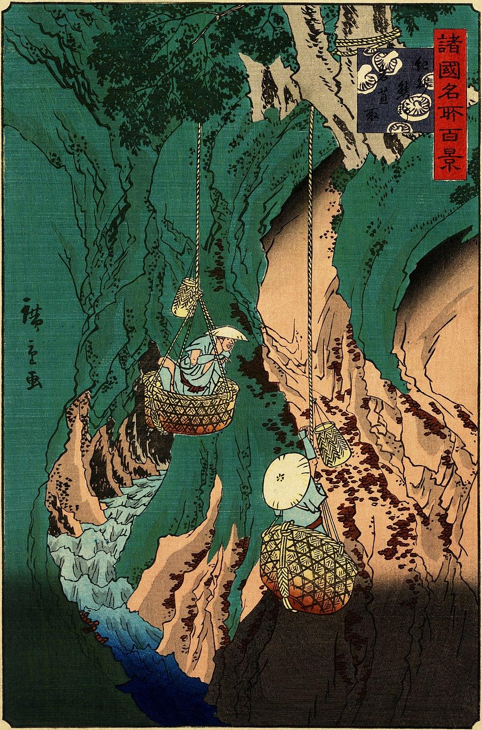 Hiroshige II - Kishu kumano iwatake tori - Shokoku meisho hyakkei