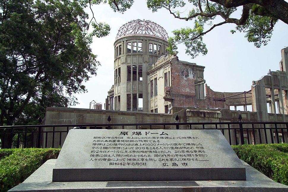 HiroshimaGembakuDome6747