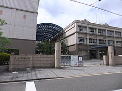 Hiroshima Municipal Funairi High School 20140927.JPG