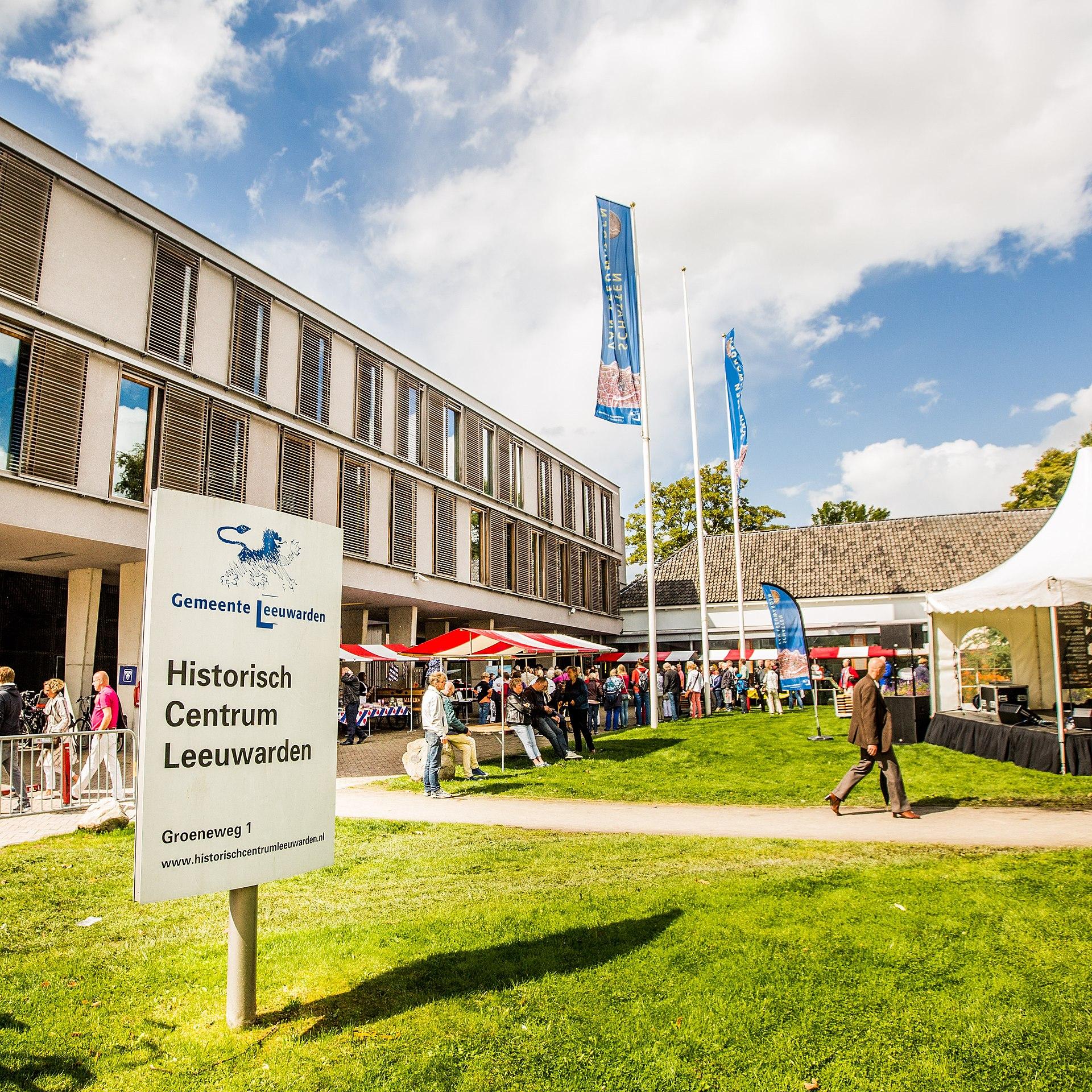 Historisch Centrum Leeuwarden HCL
