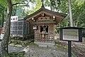 Hiyoshi Taisha shrine , 日吉大社 - panoramio (21).jpg