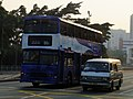 Hong Kong KMB Bus Route 86S.JPG