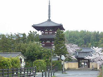 Hōrin-ji (Nara) - The three-storied pagoda (1975) of Hōrin-ji