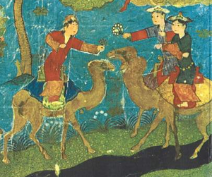 Houri - Houris in paradise, riding camels. From a 15th-century Persian manuscript.