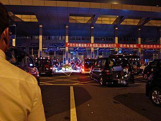 Huanggang Port - Huanggang Port vehicular border crossing between Lok Ma Chau, Hong Kong and Shenzhen, Guangdong