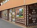 Humno - etnografické múzeum I - panoramio.jpg