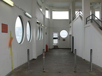 Hung Hom Ferry Pier - Pier Windows use circle design