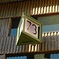 Husnummer Valhallavägen 73 (DSCN3240).jpg