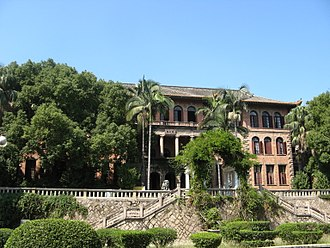 The old campus of Fujian Normal University Hwa nan college.JPG