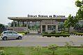 ISB Campus Gate - NH 5 - Mohali 2016-08-04 5896.JPG