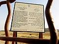 Imedghasen (Medracen) 3 ايمدغاسن - الضريح الملكي النوميدي.jpg