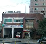 Incheon Namdong Fire Station Ganseok Fire House.JPG