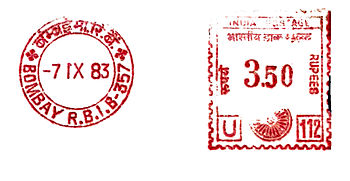 India stamp type CB9.jpg