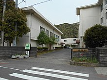 Inouzawa Junior HighSchool.jpg