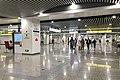 Interchange hall of Chongqing North Station South Square Station (20191224213950).jpg