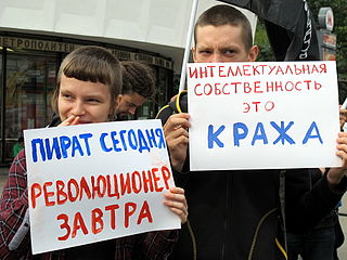 Internet freedom rally in Moscow (2013-07-28; by Alexander Krassotkin) 106.JPG