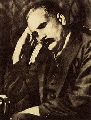 Urdu - Allama Muhammad Iqbal, the national poet of Pakistan