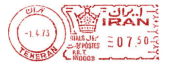 Iran stamp type A4.jpg