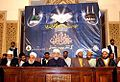 Irfan-ul-Quran Launching Ceremony.jpg