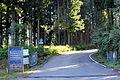 Ishikawa prefway53.jpg