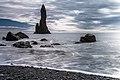 Island 2017 308-0 (38323013442).jpg