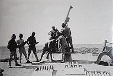 Canhão antiaéreo otomano Primeira Guerra Mundial