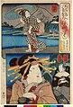 Issun Tokubei nyobo, Mihara Ariemon 一寸徳兵衛女房,三原有右門 (BM 2008,3037.09621).jpg