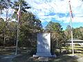 Iwo Jima Monument and flagpoles, Monticello.JPG