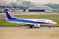 JA359K B737-5L9 Air Nippon NGO 20MAY03 (8409872943).jpg