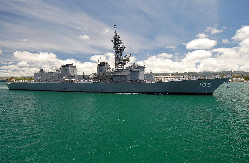 JDS Inazuma DD105