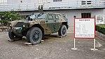 JGSDF Light Armored vehicle(No.0978K) left front view at Camp Nihonbara October 1, 2017 02.jpg