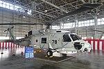 JMSDF SH-60J ominato 20130923 090706.jpg