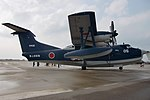 JMSDF US-2 ashiya 20121124 123914.jpg