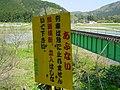 JRE Rikuusai-sen kanban saying do not enter the rail.jpg