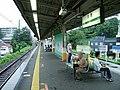 JREast-Chuo-main-line-Hino-station-platform.jpg