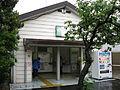 JREast-Sagami-line-Kita-chigasaki-station-building-20100523.jpg