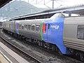 JRH-Kiha283 0 Hakodate 20120901.jpg