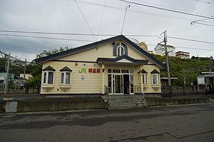 Asari Station (Hokkaido) - The station building in September 2012