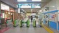 JR Keiyo-Line Minami-Funabashi Station Gates.jpg