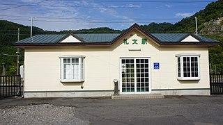 Rebun Station Railway station in Toyoura, Hokkaido, Japan