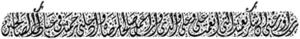 Diwani - Jeli Diwani font