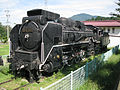 Japanese-national-railways-D51-245-20110908.jpg