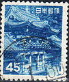Japanese 45Yen stamp in 1952.JPG