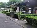 Japanese Style Dormitory 將軍府 - panoramio.jpg