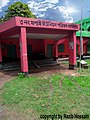 Jashai Union Parishad by Razib Hossain.jpg