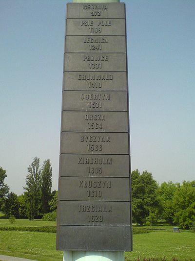 Polish Cavalry Monument - WikiVisually