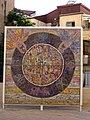 Jerusalem. Lev Ram building (697500430).jpg