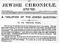 JewishChronicle1896.jpg