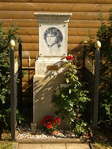 97caf9b4d028c Jim Morrison Memorial in Germany (Berlin-Baumschulenweg)